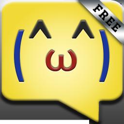 AGEphone Mobile 汉化版 2.85