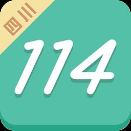 TMS UnInstaller 1.0