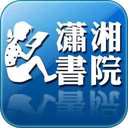 潇湘围棋定式详解 4.1