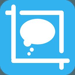 乐彼多语言网店系统 14.0.0 中英文版