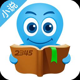 手机宝贝 for SP5 1.0.4