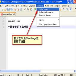 WinXplore 0.5.5.1