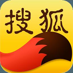 搜狐快递 免费新闻