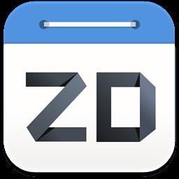ocAgenda 汉化版 5.2