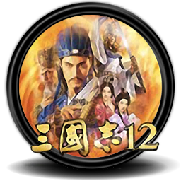 三国志4 中文版...