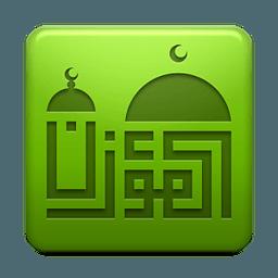 Al-Moazen 1.0