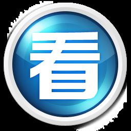 PHP多图片上传程序源码 2.4.3