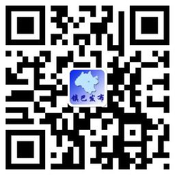 渭南地方信息门...