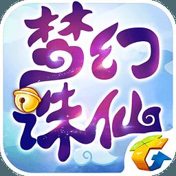 乾坤Online 2013-9-10 微端安装包