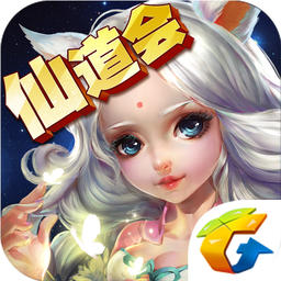 全民斩仙 2.3 For iphone