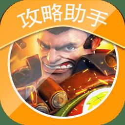 勇者大冒险 1.5.1 For iphone
