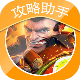 勇者大冒险 0.9.9.3