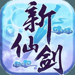 仙剑奇侠传5 Chi...
