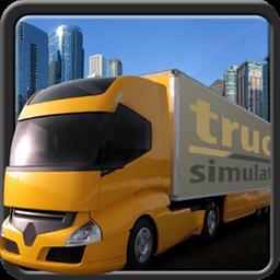 货车模拟(Deliver...