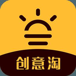 微购社会化分享导购系统 2.4
