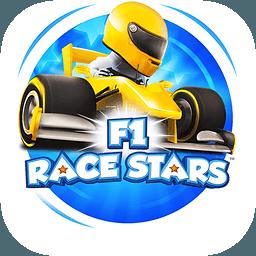 F1赛车明星(F1 Ra...