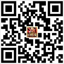 抗战OL 2015.0928-1010 补丁