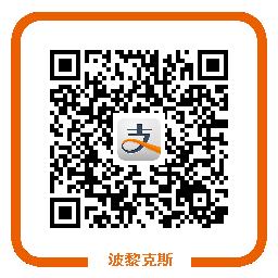 骏商微信导航程序(仿聚微信) 2.0