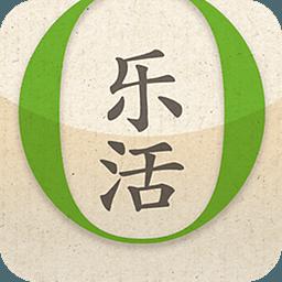 乐活网络产品发布系统(英文版) 2012
