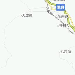 711旅游网站管理系统 12.8