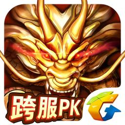六龙争霸3D-全球...