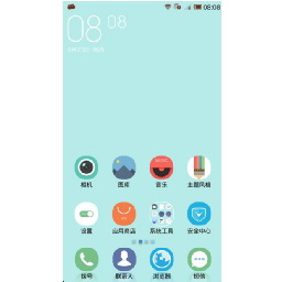 MIUI For OPPO Finder 3.1.25