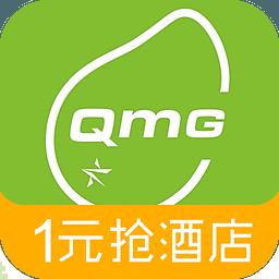青芒果酒店分销联盟系统 1.0