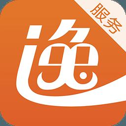 微购社会化购物分享返利系统 2.6