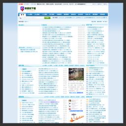 在线漫画网站源码 (SQL版本 带采集 完整测试)