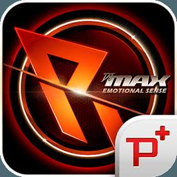 马克斯 5.0