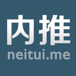 WeCenter(原Anwsion) 社会化问答系统 2.21