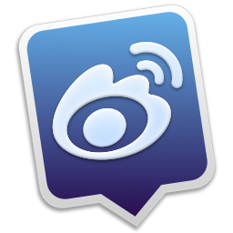 Xweibo新浪开源微博系统 2.1 正式版