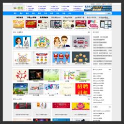 网络博客PPT模板