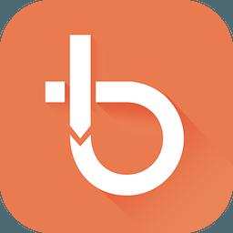 Emlog单用户博客系统 2.2.0