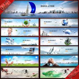 企业网站banner图片素材