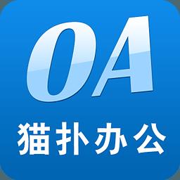 淘特OA办公系统 2.0