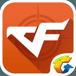 CF image host 汉化版 1.6.6