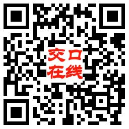 长安铃木新奥拓汽车宣传海报
