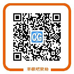 数码门户论坛模板商业版GBK版 1.0