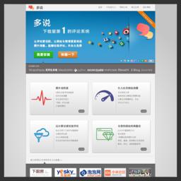 dedecms-Ping服务插件 1.0