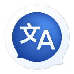 Translation For Mac
