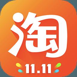 2013最新多多淘宝客 8.1(20130707)破解版