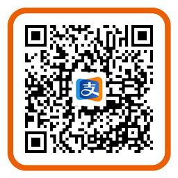 php订单系统可以整合支付宝接口 1