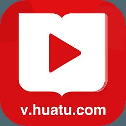 华图网校 4.5.0