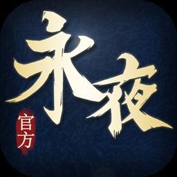 帝国小说系统 3.01