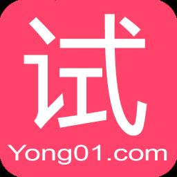 宁志政府网站管理系统 简洁版 5.12.1