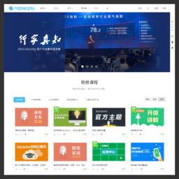 EduSoho在线教育建站系统 3.1.0