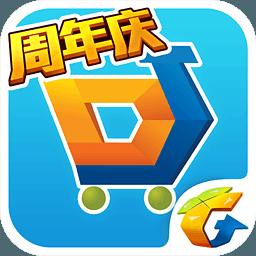 芒果云资源管理器 2.51