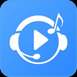 唯美MP3格式转换伴侣