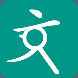 TextForever 中文繁体版